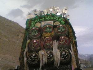mohammad aliamin