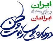last man standingkoroush irani